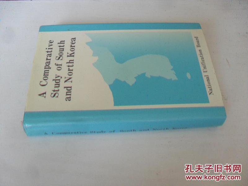 英文原版 A COMPARATIVE STUDY OF SOUTH AND NORTH KOREA