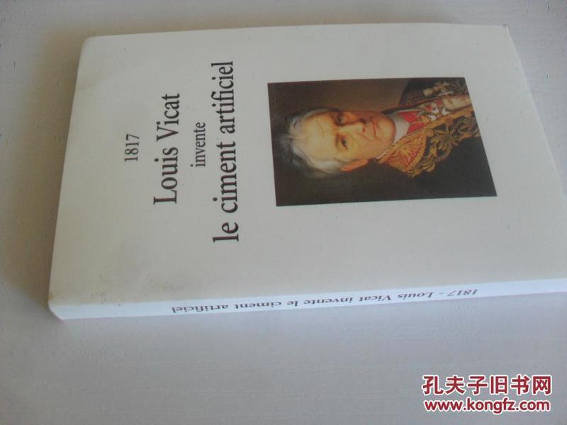 法文原版     L.VICAT