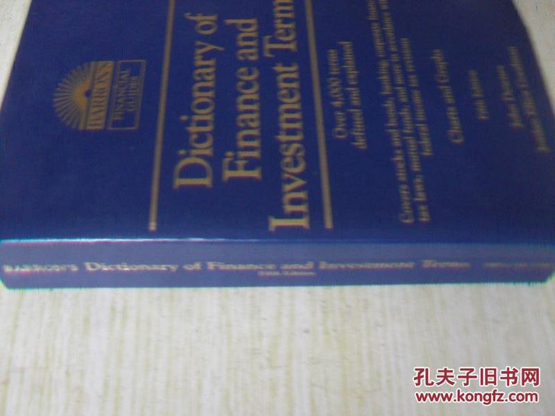 英文原版 Dictionary of Finance and Investment Terms.John Downes Jordan Elliot Goodman