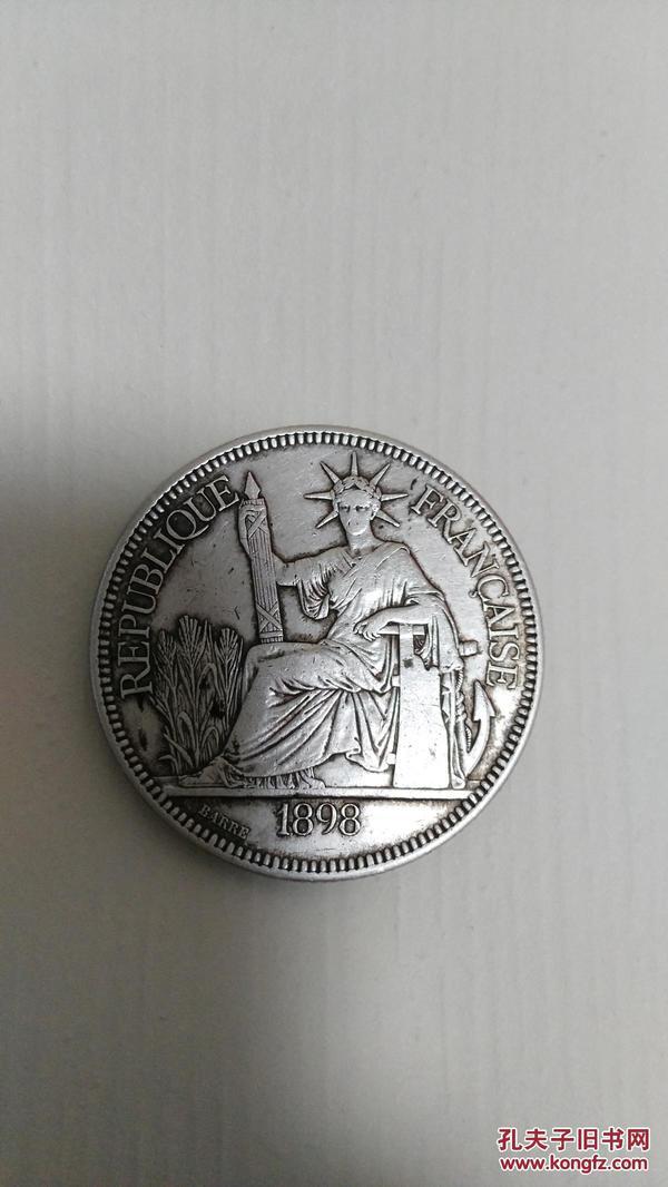 外国 坐人 银元