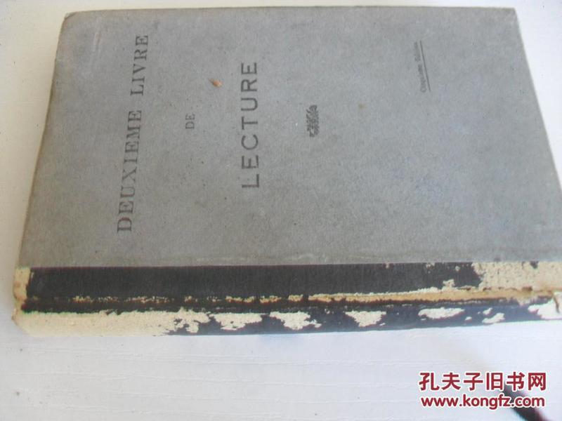 法文原版  古籍善本   LECTURE