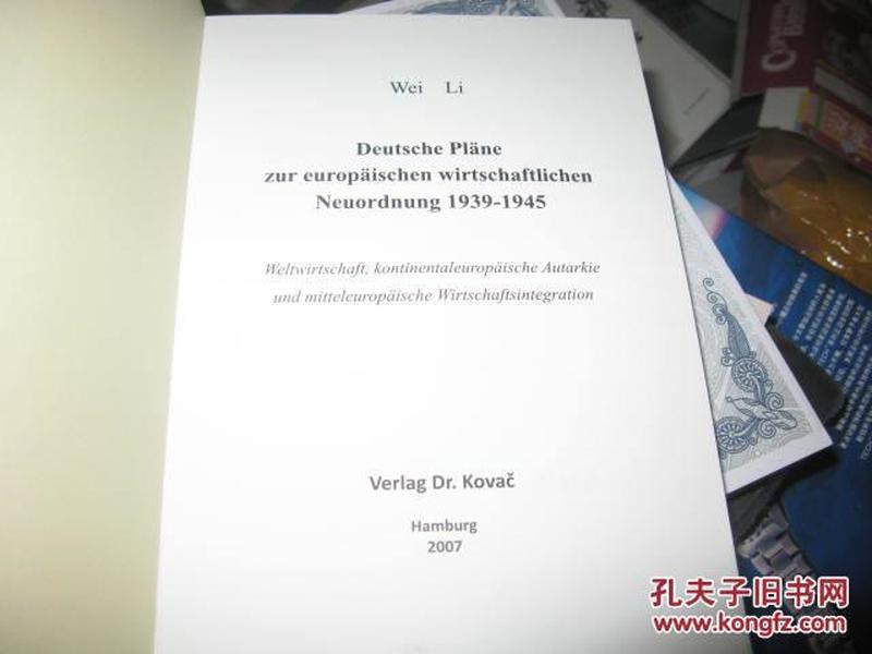 纳粹德国有关欧洲经济新秩序的规划1939-1945德文版