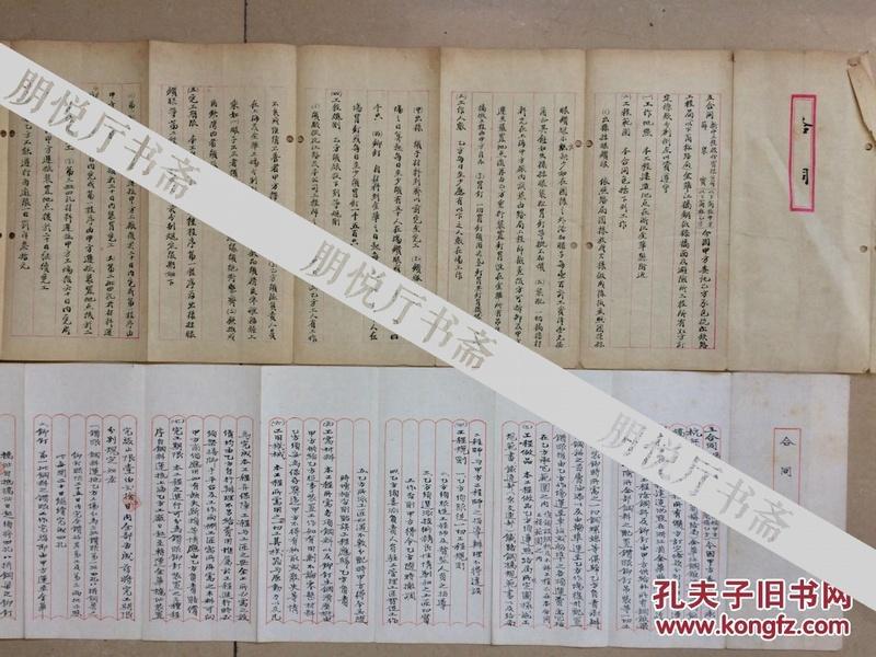 民国珍贵铁路资料 杭江铁路工程 照片(支秉渊)手扎1厚册---补图勿拍