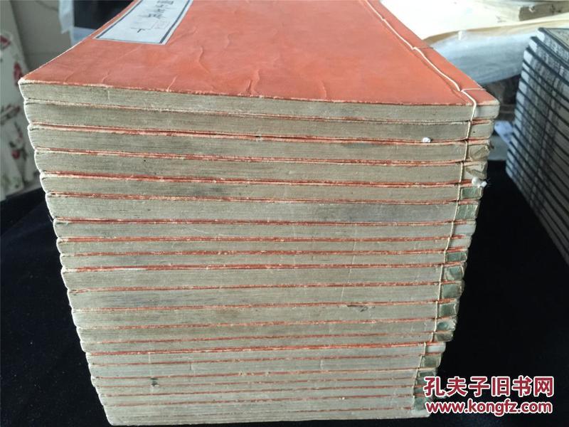 """和刻本《类聚国史》存21册,日本史料。钤""""梅阴书屋""""藏印。文化13年跋,写刻。原藏书家大黑梅阴,主要生活于乾隆嘉庆时期,为日本江户后期汉学者。"""