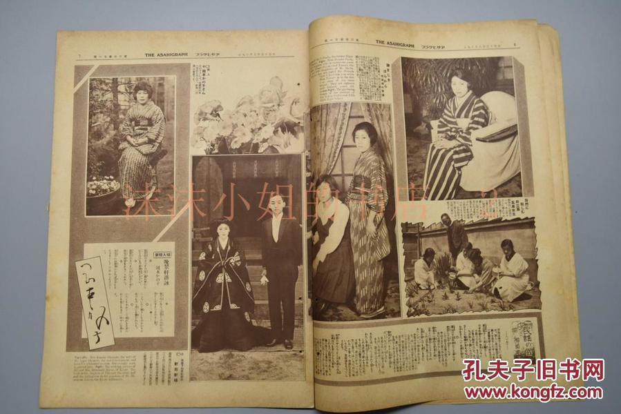 圣德太子奉赞美术展览会清朝服饰女人像图片