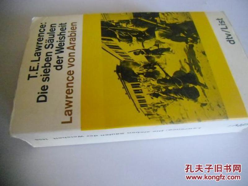 德文原版     T.E.Lawrence