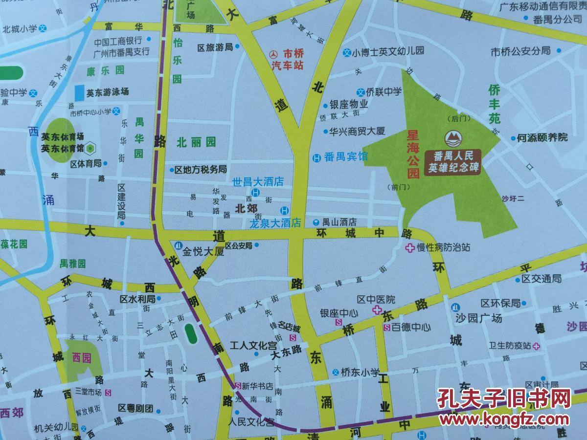 番禺地图 番禺区地图 广州地图 广州市地图