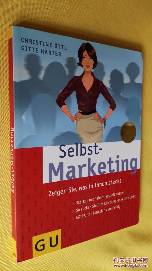德文原版 自我营销 Selbst-Marketing。Gitte HArter