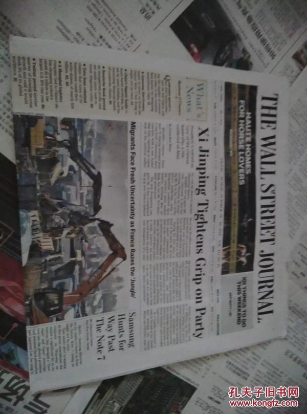 THE WALL STREET JOURNAL 过期华尔街日报周末版随机发货  外文原版报纸