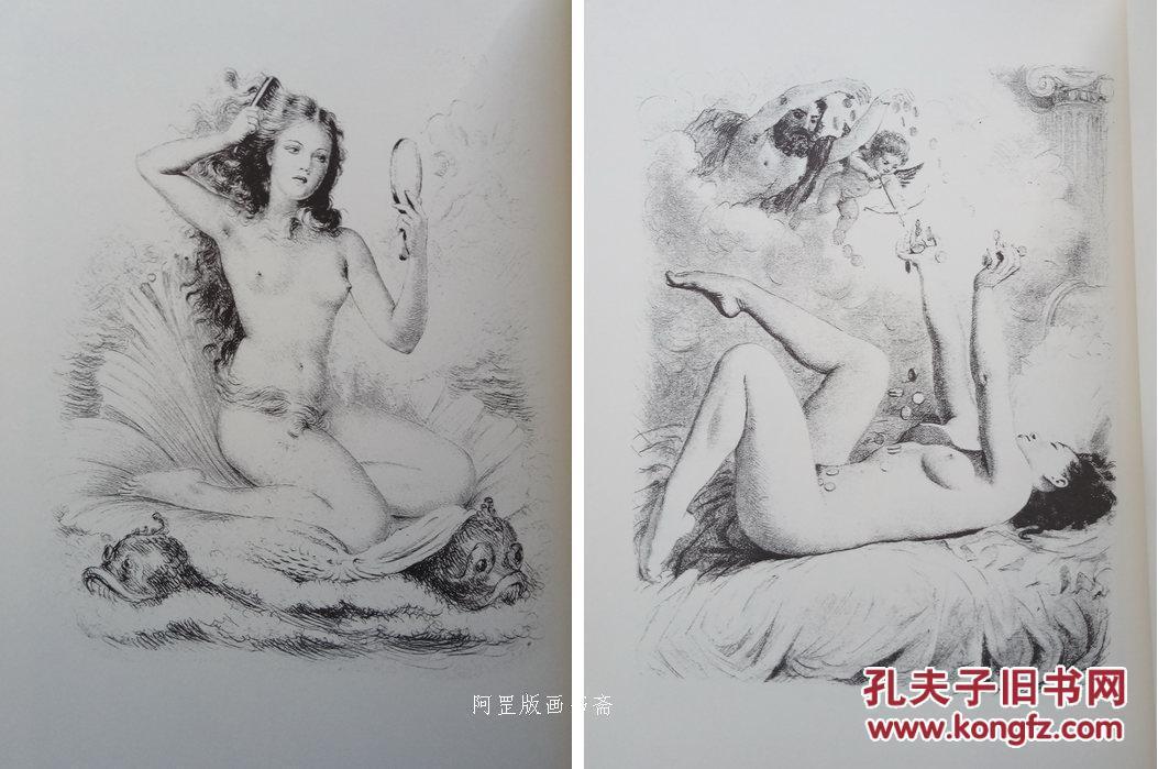 最新日本艺术_《法国情色艺术画集》日本诺贝尔书房出版8开本大型画册