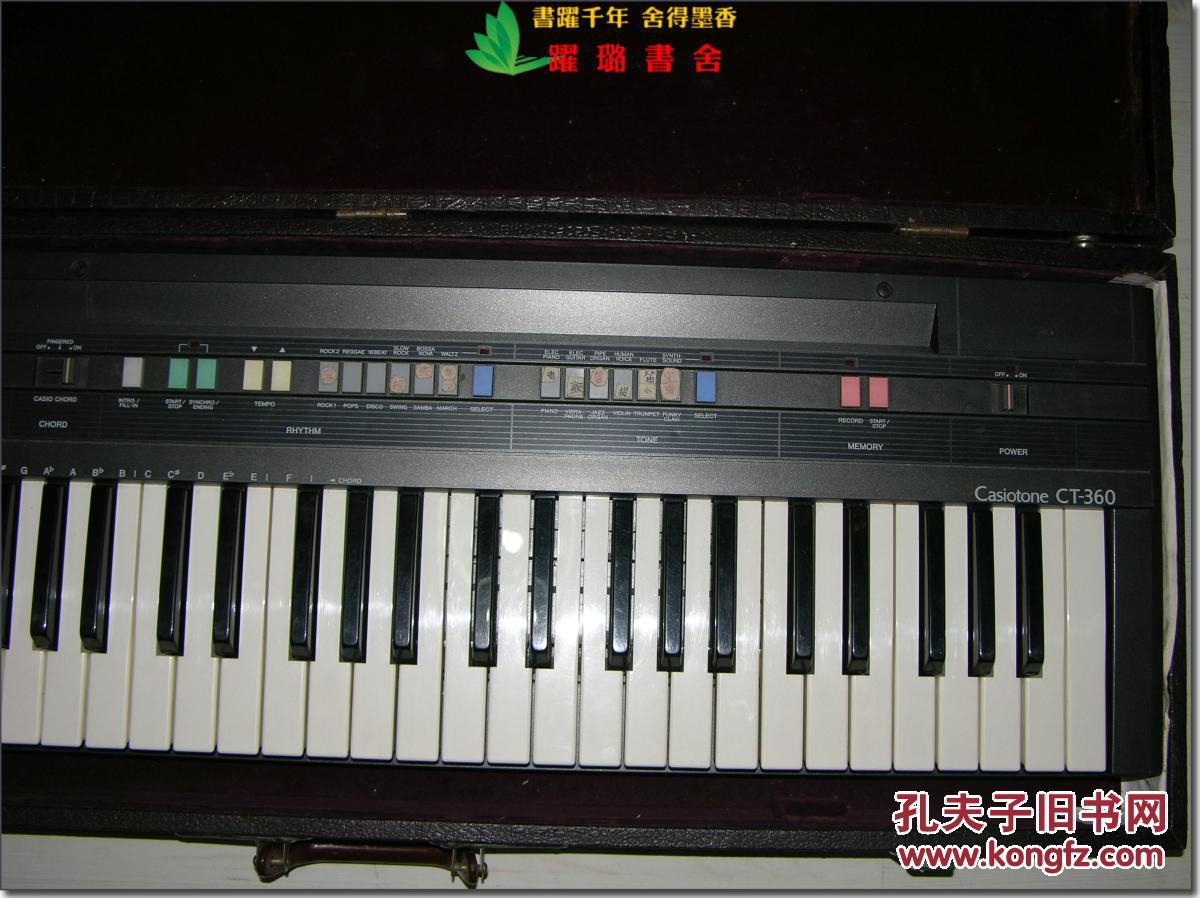 卡西欧ct-360电子琴》图片