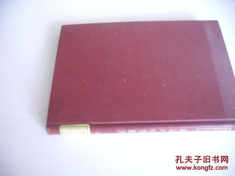 日文原版    东京の中学教育