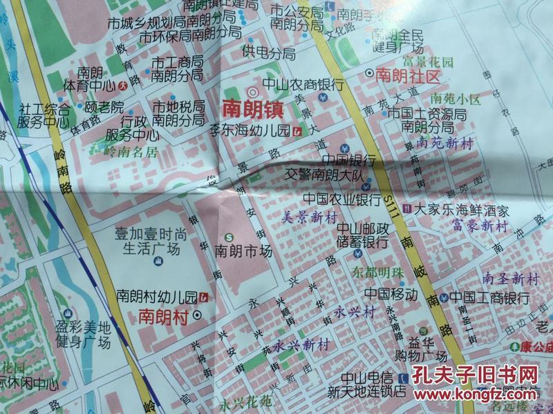 中山市 南朗镇地图 南朗地图 中山地图 中山市地图图片