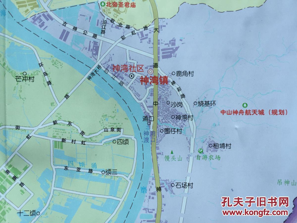 中山三乡人口_经济 人口 交通 城市建设规模中占有举足轻重的地位,是 -中山市