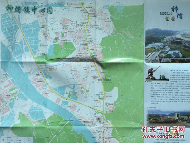 中山市 神湾镇地图 神湾地图 中山地图 中山市地图图片