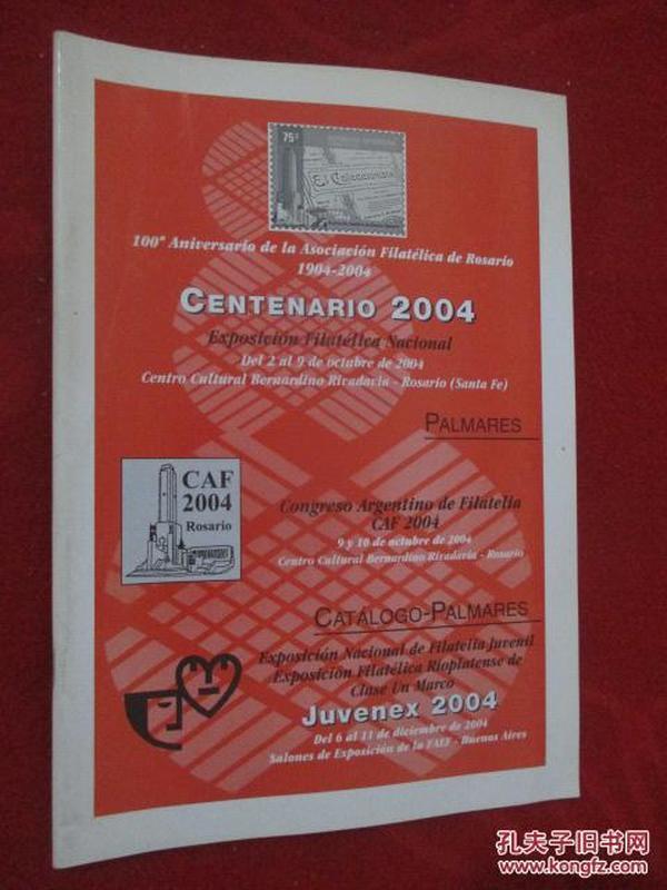 CENTENARIO   2004