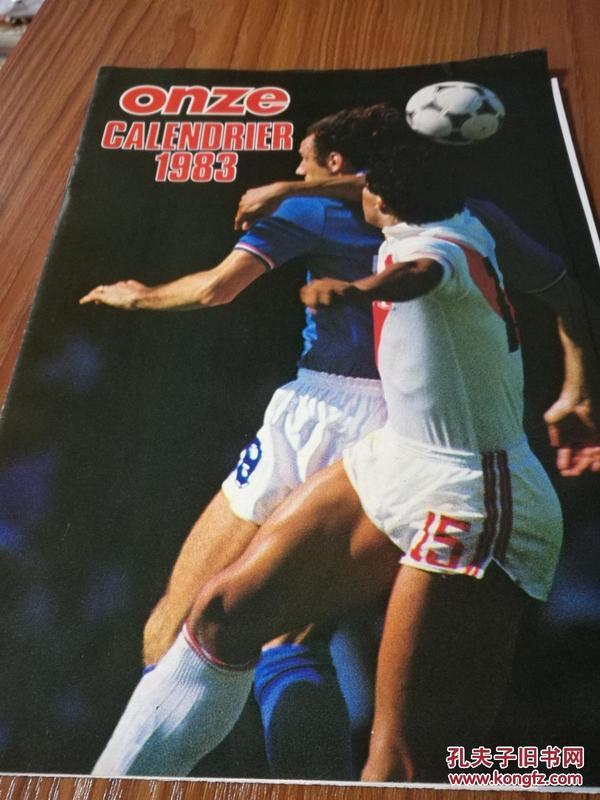 法国原版1983足球年历