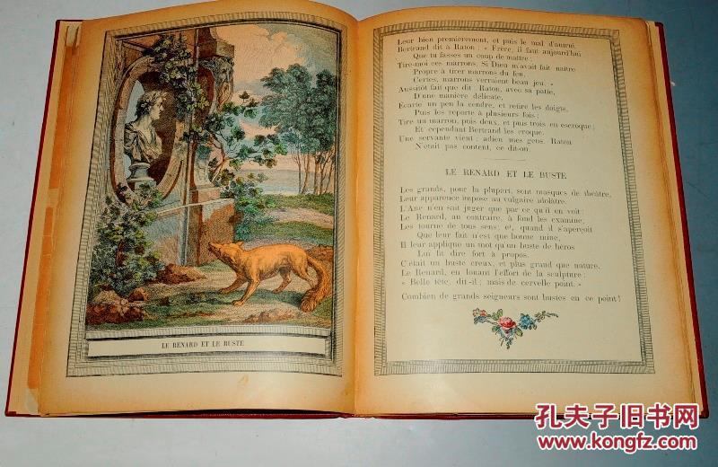 拉封丹是什么国的预言诗人他与谁谁和谁并称为世界四大寓言家