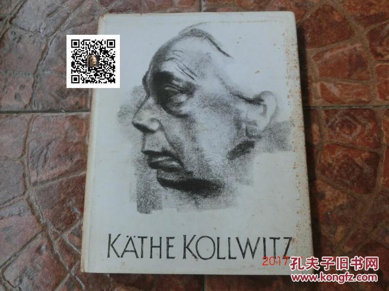 【包邮】 1949年版 德国版画家、雕塑家 凯绥·珂勒惠支 Kaethe Kollwitz 作品集 Käthe Kollwitz. 硬皮精装有书衣