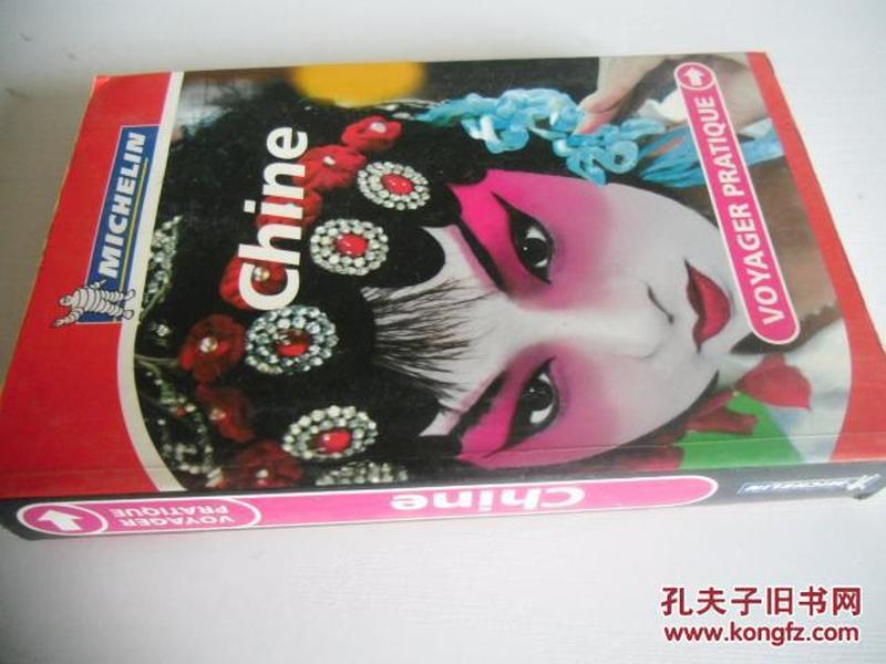 法文原版      Chine