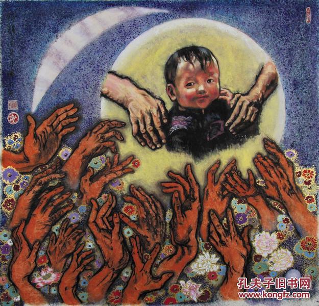 【保真】【潘大漒】老艺术家、广东省美协会员、师从孙见光老师  国画 手绘 创意画 画家原稿(63×63CM)