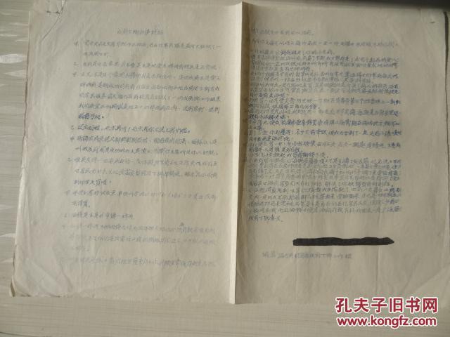 成药下乡相声对话,1965年下乡成药品种介绍,中国医药公司江苏省海安县