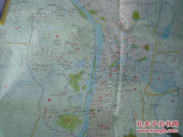 2008全新版 2开独版 封面俯瞰新橘子洲公园 长沙五区图 长沙市主要