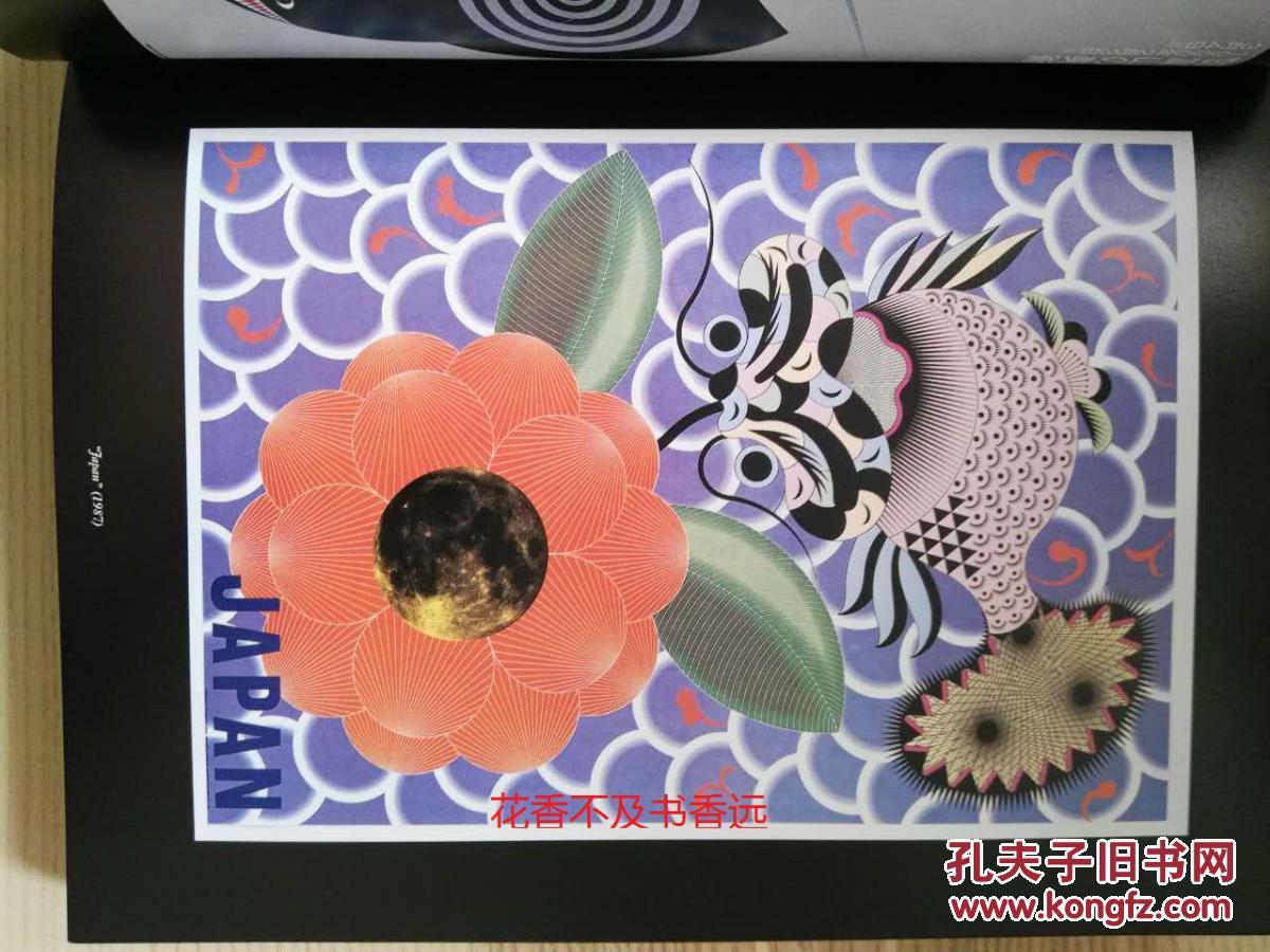 石冈瑛子喜多利之佐藤晃一五十岚威畅12位日本设计大师作品集海报设计勤工图片