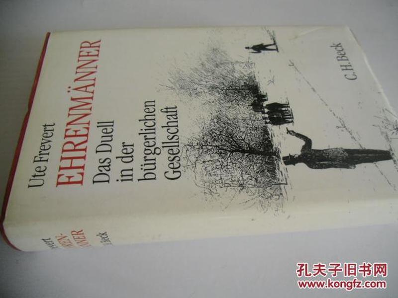 德文原版      Ehrenmanner