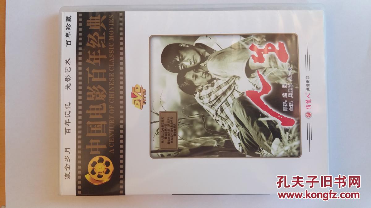 美食人生音像DVD盒装俏佳人/万科电影出版社七宝订齐鲁位正版图片