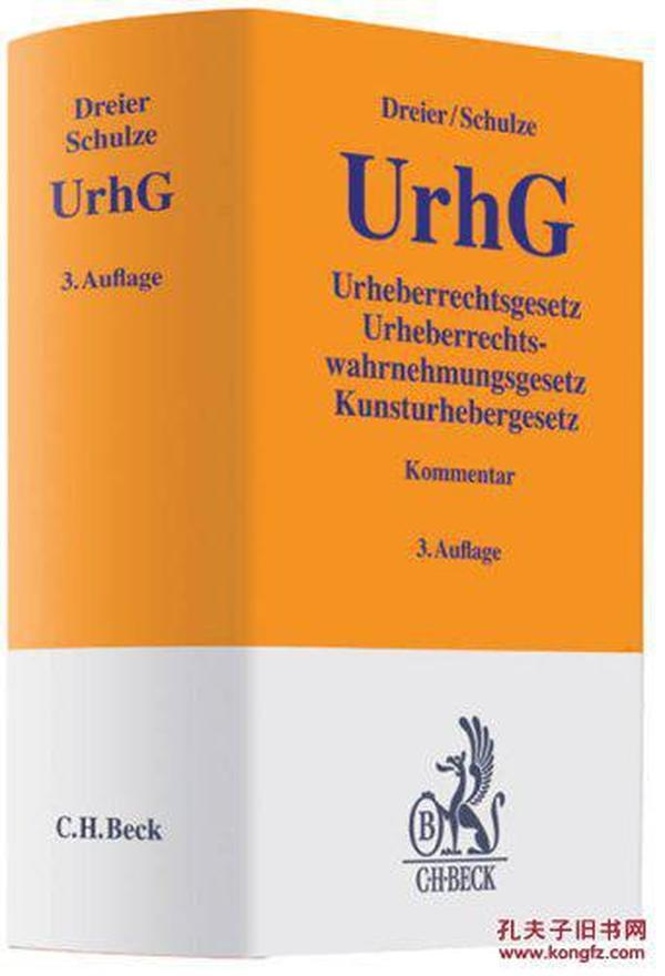 德国原版 德文德语 Urheberrechtsgesetz: Urheberrechtswahrnehmungsgesetz, Kunsturhebergesetz 版权法 UrhG