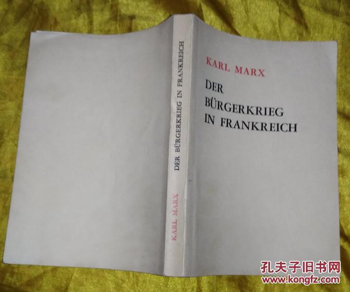 马克思法兰西内战(德文版)