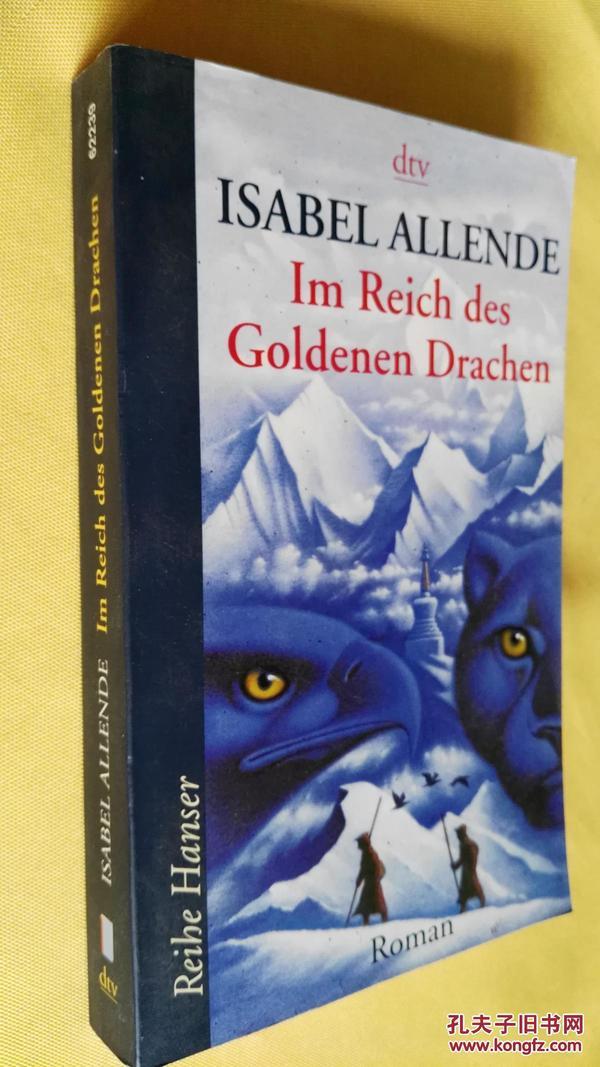 德文原版   伊莎贝尔·阿连德《金龙王国》 Im Reich des Goldenen Drachen.Isabel Allende