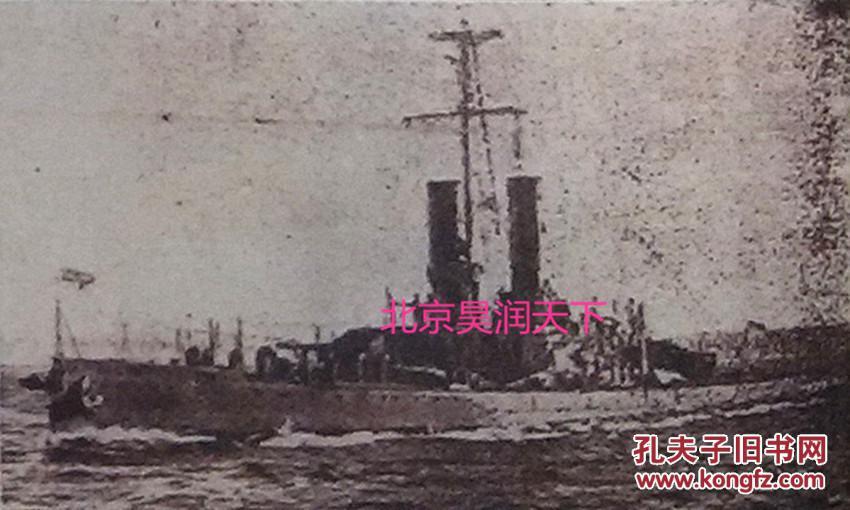 万县惨案 1926年 4张