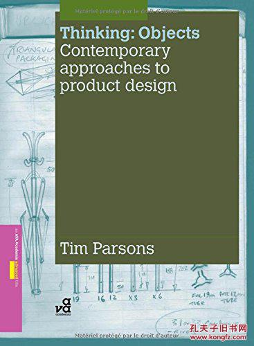 产品设计思维contemporary approaches to product design