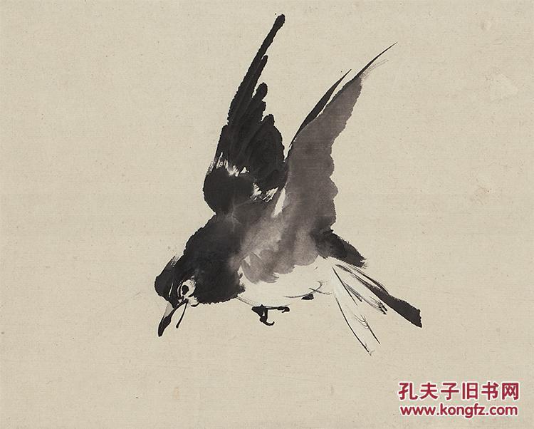 近现代 张书旗 牡丹双鸟图轴