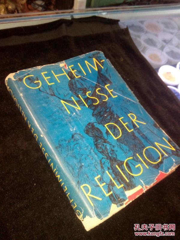 Geheimnisse der Religion 宗教之谜【德文原版书】