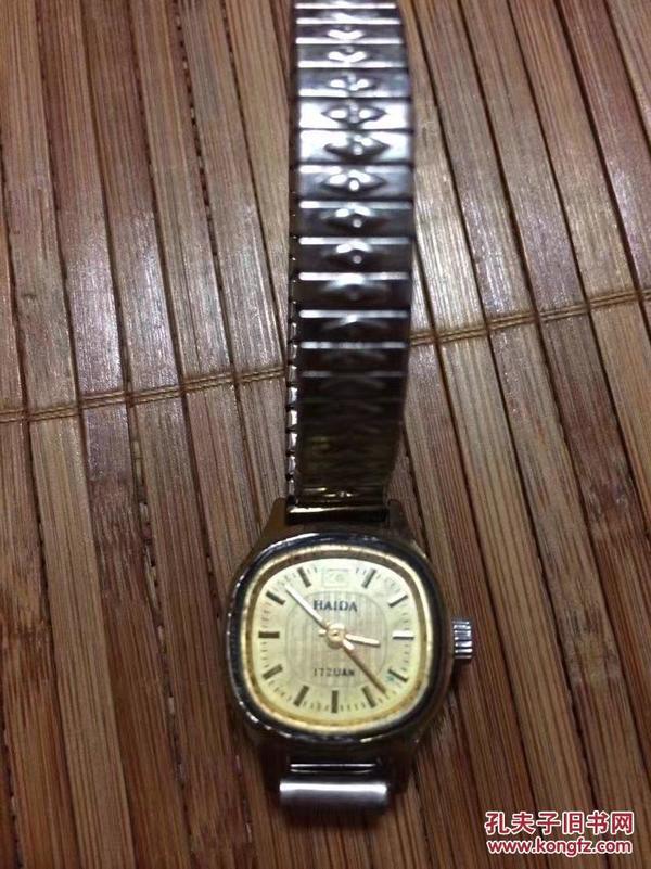 上海海达牌女式机械手表(正常走动)