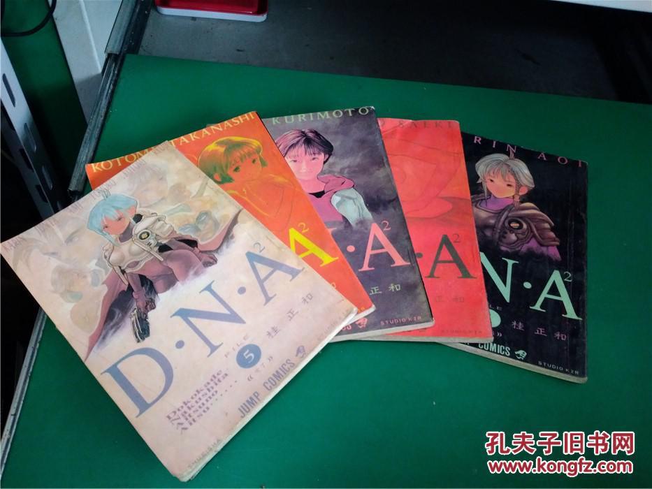 漫画DNA(1-5)lol安妮漫画h图片