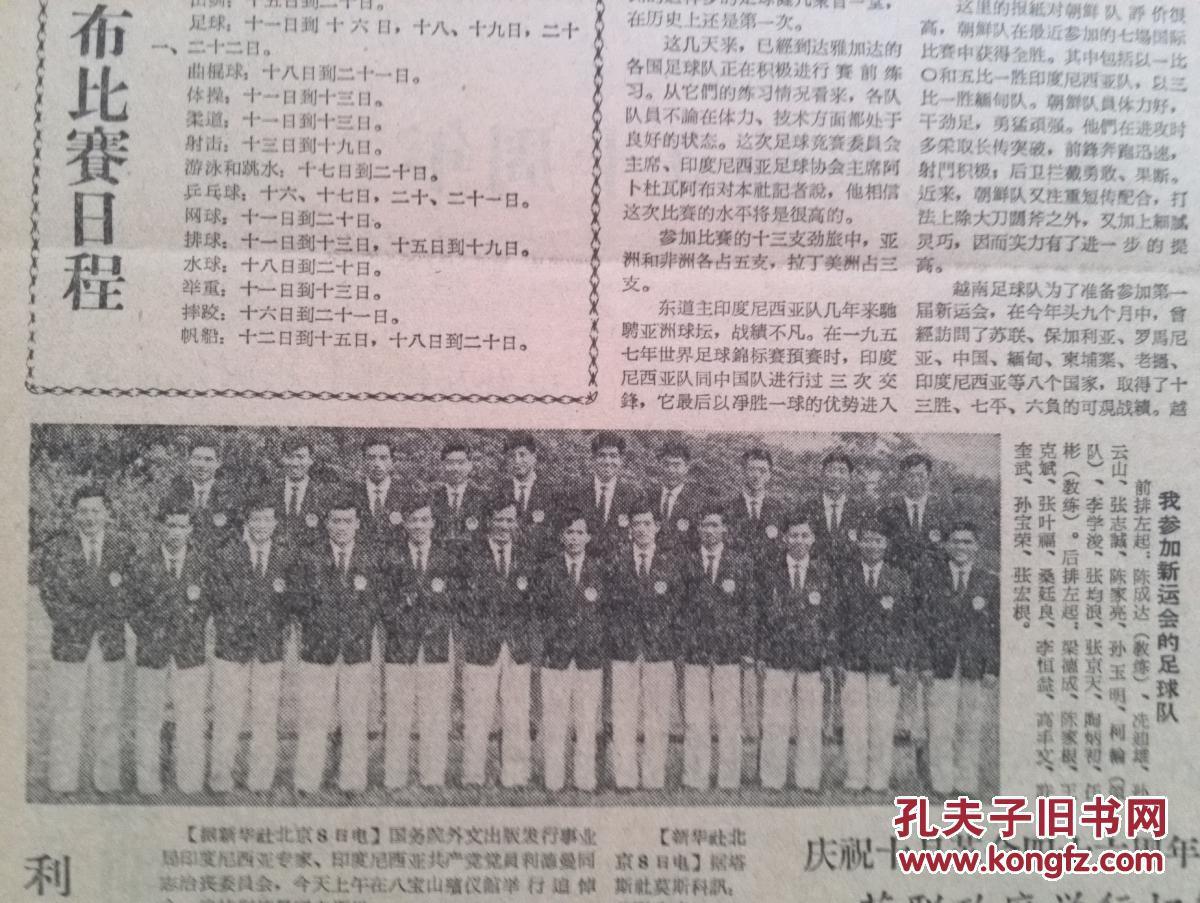 上海文汇报联系方式_文汇报,1963年11月9日,上海各界庆祝十月革命节,中国人民定要粉碎美蒋