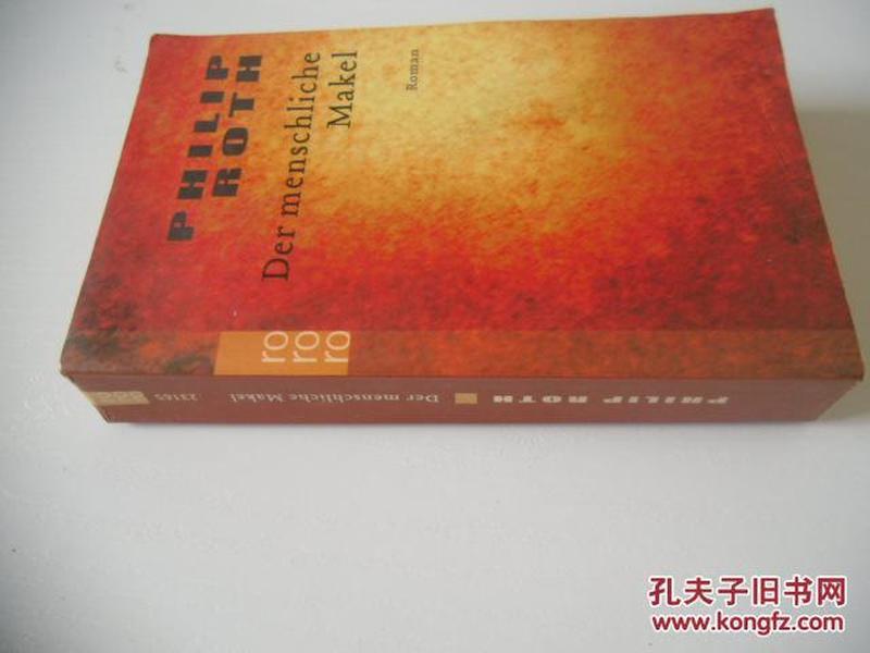 英文原版  《人性的污点》Der menschliche Makel