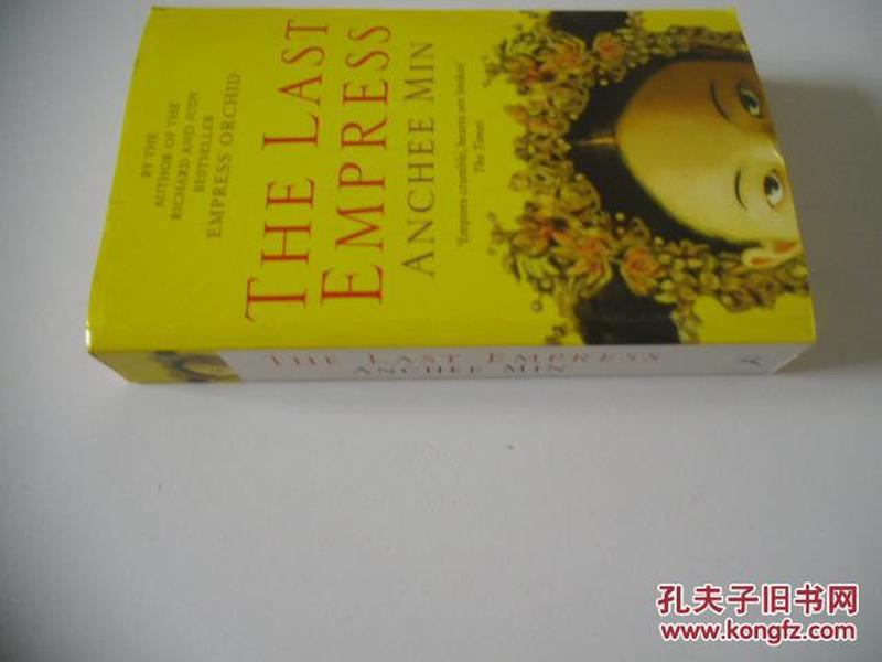 英文原版  The Last Empress