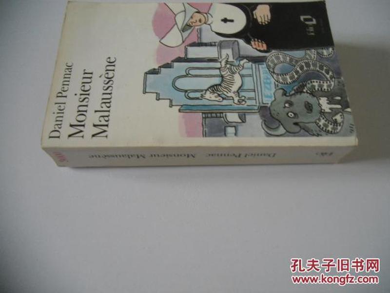 法文原版  Monsieur Malaussene