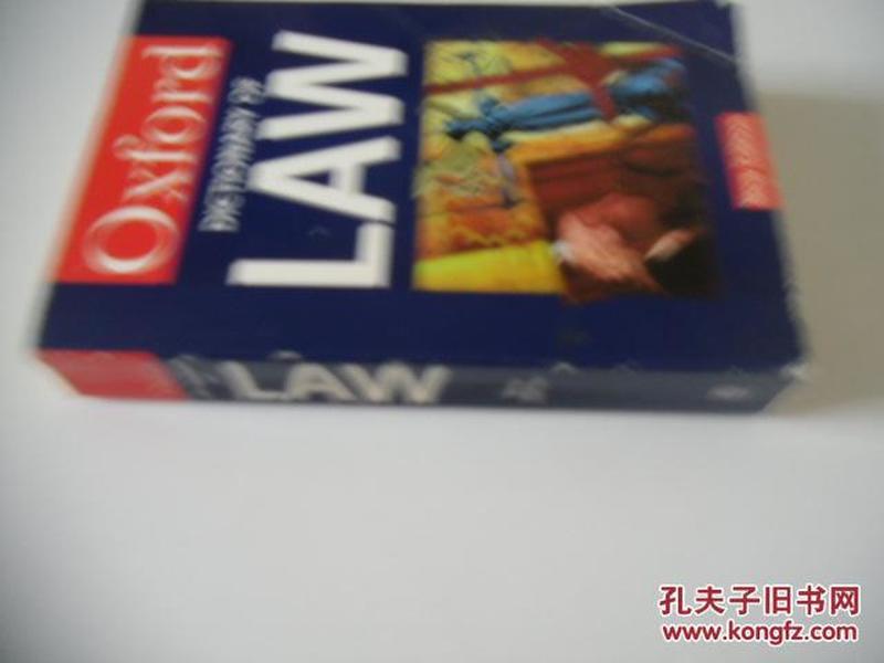 英文原版  A Dictionary of Law