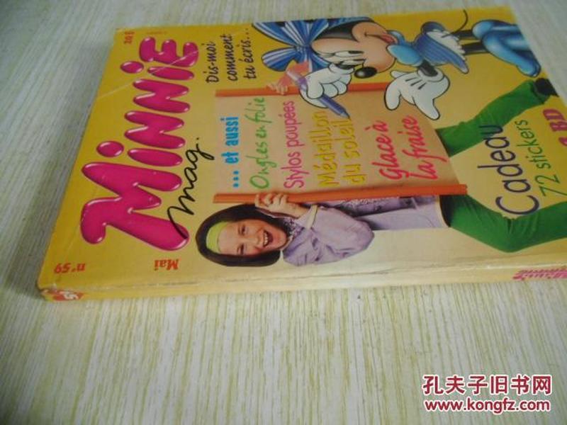 法文原版   Minnie