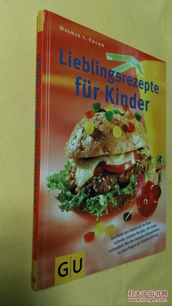 德文原版 儿童西餐食谱 Lieblingsrezepte für Kinder