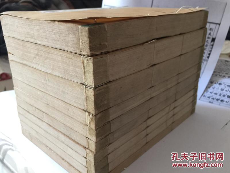1885年含一切经音义《大日本校订大蔵经 音义部》10厚册全,与宋本、元本、明本等三种版本精校,堪称最善之本。含五代时期的《随函录》、唐代的《一切经音义》两种、《续一切经音义》等工具书,日本弘教书院1885年金属活字缩版印刷。
