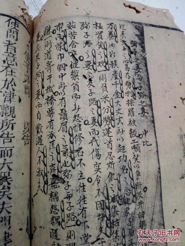 古代文章,巧搭观成,有一页手写,书法特漂亮