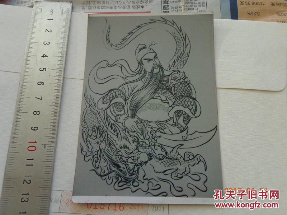 【图】关公纹身手稿照片