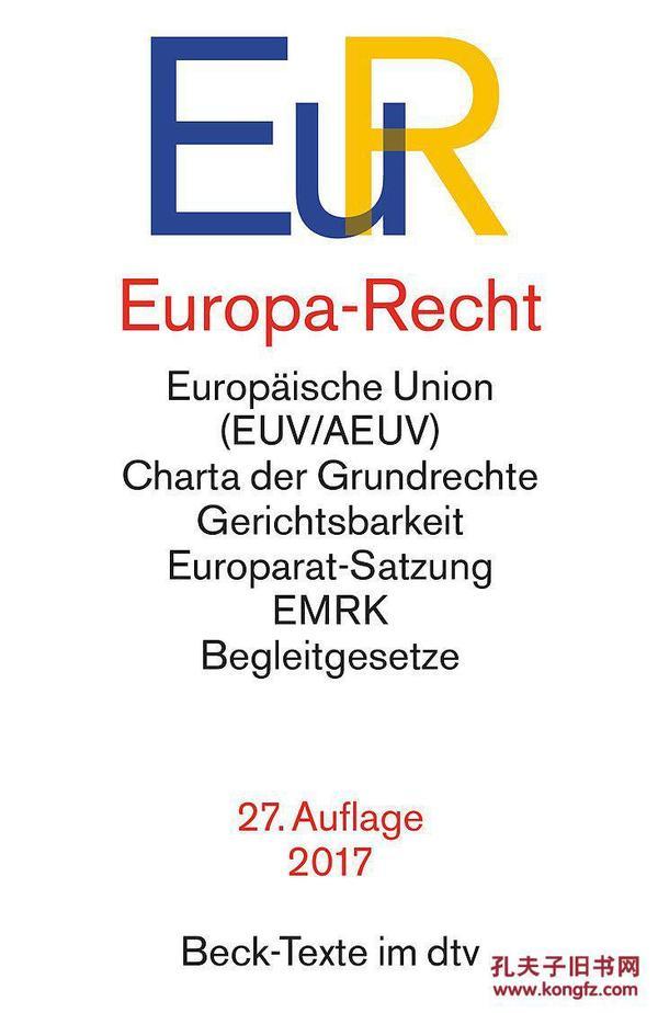德国原版 德文 德语 Europa-Recht 欧盟法 2017年第27版
